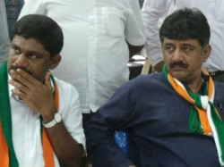 Dk Shivakumar And Dk Sureshs Followers May Get Arrested By Cbi