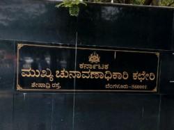 Jayanagara Poll Raid On Bjp Activist House