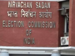 Jayanagar Election Notice Issued To Polling Officers Absent In Training