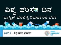 Netas Expresses Concern About Environment