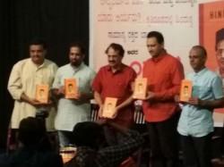 Hindutva Kannada Translated Book Of Savarkar Releases In Bengaluru
