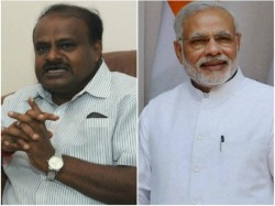 Ramzan Pm Modi Cm Hd Kumaraswamy Wish To All Muslims In The Country