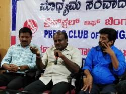 Hd Kumaraswamy Meet The Press In Press Club