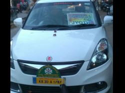 Government Car Used To Wedding Function In Karwar City