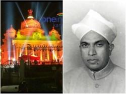 Karnataka Kengal Hanumanthaiah Cabinet Ministers Qualification