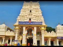 Kukke Subrahmanya Pooja Performed Outside Temple May Not Reach God