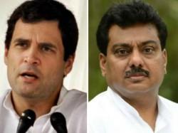 Karnataka Cabinet Rahul Gandhi Ensures Suitable Portfolio To Mb Patil