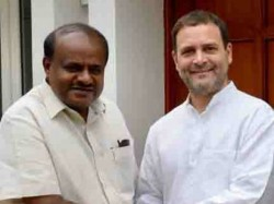 Did Not Complaint On Anybody Kumaraswamy