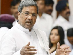 Siddarmaiah Is The Leader Of Coordination Committee