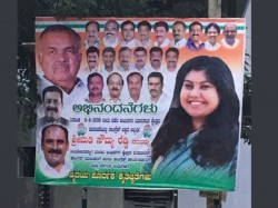 Mla Sowmya Reddy Appeal Clean Green Jayanagar
