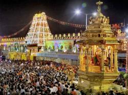 Tirupati Sevas Go Online Soon