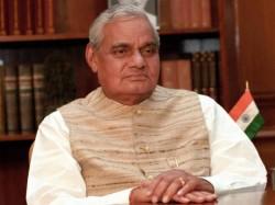Narendra Modi Rahul Gandhi Visit Former Pm Atal Bihari Vajpayee
