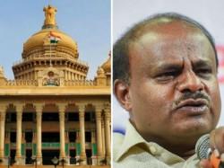 Hd Kumaraswamy Budget Importance For Bengaluru City
