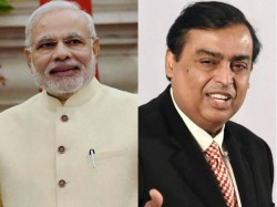 Twitter Reaction To Jio Institute Given Tag Of Institute Of Eminence