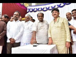 Hd Kumaraswamy Launched Development Works In Ramanagara