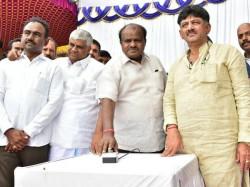Kumaraswamy Inagurated Many Development Programs In Ramanagar