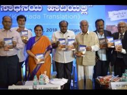Hd Kumaraswamy Launches Book Retd Chief Secretary Ratna Prabha