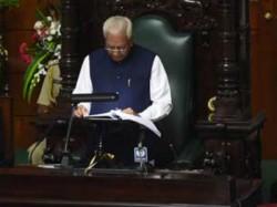 Karnataka Governor Vajubhai Vala Address Joint Session On July 2