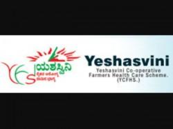 Yashaswini Yojane Clarification From Karnataka Govt