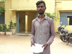 Young Man Is Not Getting Government Job For Reason Of Dalith