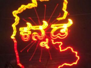 ಪ್ರಾಥಮಿಕ ಶಿಕ್ಷಣ ಕನ್ನಡದಲ್ಲೇ : ಸಂಪುಟದ ತೀರ್ಮಾನ