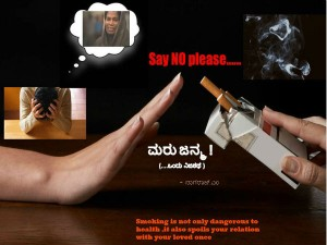 My Beloved Companion Marlboro Cigarette