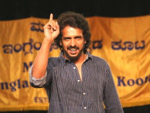 A Letter With Love To Dear Upendra