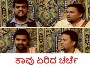 Namduk Presents Tv69 Special Satire On Cauvery Issue