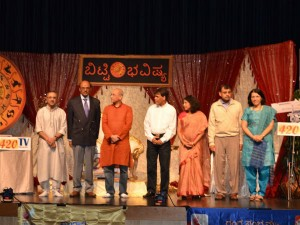 Kannada Drama Festival Held In Boston Usa