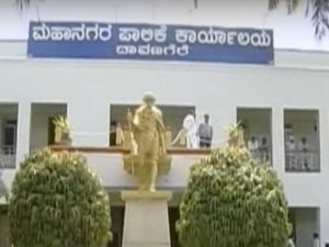Davanagere City Facing Water Scarcity Water Supply Once A Week