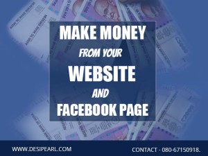 Desipearl Earn Money From Your Website Or Facebook Page