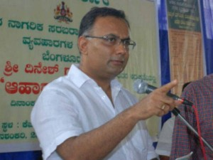 Dissident Bjp Leaders Will Join Congress Soon Dinesh Gundu Rao