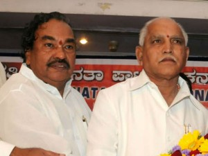 An Open Letter To Bjp Leaders By Worker In Mandya