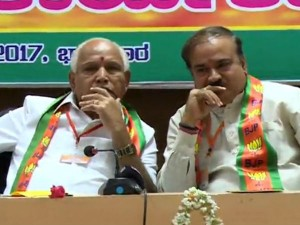 Yeddyurappa Ananth Conversation Cd Bjp Files Complaint Against 4 Congress Leaders