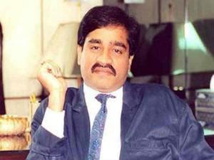 4 Shooters Of Dawood Imbrahim Gand Arrested Rajkot