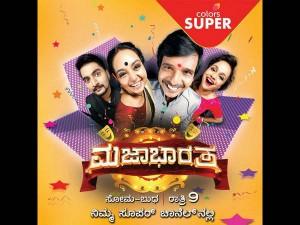 Hubballi Dharwad Bjp Corporator Demanding A Cancellation Colours Kannada S Maja Bharath Reality Show