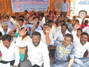 Protest In Mysuru Against Union Budget
