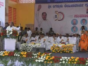 Cm Siddaramaiah Inaugurates Golden Jubilee Celebrations Sri Renukacharya Group Education Society