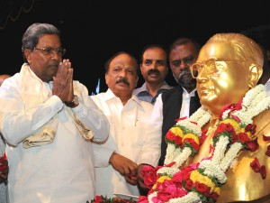 Residential Schools In The Name Br Ambedkar Siddaramaiah
