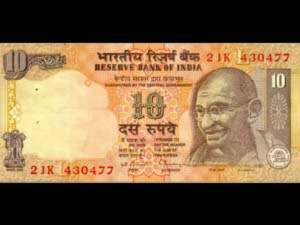 Rbi To Issue New 10 Currency Notes Soon