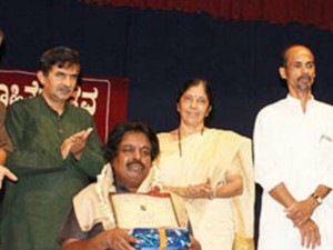 Inamdaar Vimarsha Award For H Dundappa