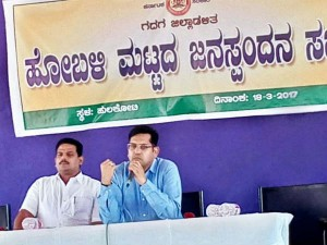Severe Drought In Gadag Dc Orders To Provide Water And Fodder
