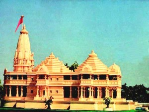 Hope Ram Temple Will Be Constructed Soon Shiv Sena