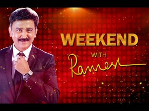 Actor Ramesh Shares Some Facts About His Weekend With Ramesh Season 3