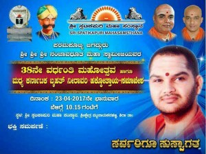 Rally For Demanding Permanent Water Solution In Central Karnataka
