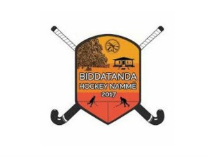 Kodava Family Hockey Tournment Starts From April 17th