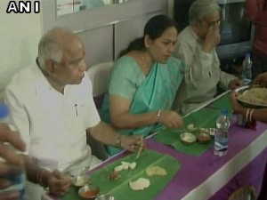Untouchability Row Complaint Filed Against Yeddyurappa Others