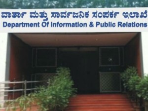Karnataka State Government Appointed Members Journalist Pension Committee