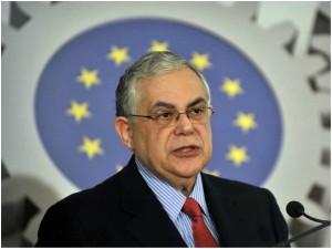 Former Greek Pm Lucas Papademos Injured In Explosion