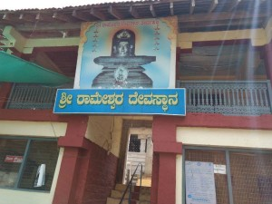 Metal Utensils And Other Things Found In Tirtha Rameshwara Temple While Renovation